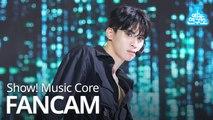 [예능연구소 직캠] SF9 - RPM (TAEYANG), 에스에프나인 - RPM (태양) @Show! Music Core 20190622