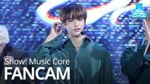 [예능연구소 직캠] Stray Kids - Side Effects (HYUNJIN), 스트레이 키즈 - 부작용 (현진) @Show! Music Core 20190622