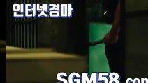 일본경마사이트 ▷ SGM 58