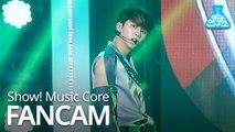 [예능연구소 직캠] SF9 - RPM (YOUNGBIN), 에스에프나인 - RPM (영빈) @Show! Music Core 20190629