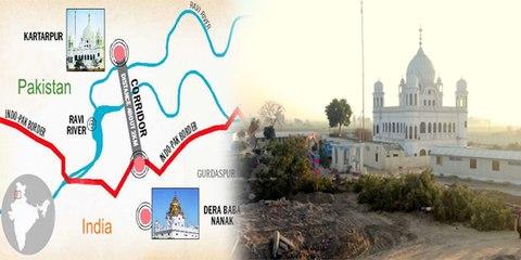 Kartarpur Corridor || ਗ੍ਰਹਿ ਸਕੱਤਰ ਵੱਲੋਂ ਕਰਤਾਰਪੁਰ ਲਾਂਘੇ ਦੀ ਤਿਆਰੀਆਂ ਦਾ ਜਾਇਜ਼ਾ || Akhbar Hazir Hai