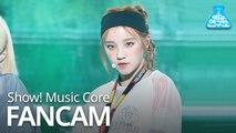 [예능연구소 직캠] (G)I-DLE - Uh-Oh (YUQI), (여자)아이들 - Uh-Oh (우기) @Show! Music Core 20190629