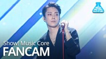 [예능연구소 직캠] EUN JIWON - HATE, 은지원 - HATE @Show Music Core 20190629