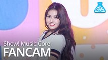 [예능연구소 직캠] SOMI - BIRTHDAY, 전소미 - BIRTHDAY @Show Music Core 20190629