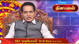 17-10-2019 இன்றைய ராசி பலன் | Astrology | Rasipalan | Oneindia Tamil