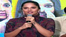 Meeku Matrame Chepta Trailer Launch(Telugu)
