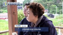 민혜연이 제안하는 무릎관절 강화 운동법