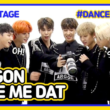 [Pops in Seoul] Give Me Dat! ARGON(아르곤)'s Off-Stage Dance