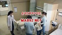 마권판매 인터넷경마사이트 MA892 NET 사설경마정보