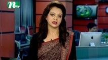 NTV Modhyanner Khobor | 17 October 2019