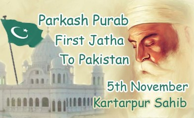 Parkash Purab | First Jatha for the Parkash Purab will leave for Pakistan on 5th November