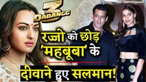 DABANGG 3- Salman Khan Promoting The Film With Saiee Manjrekar Rather Than Sonakshi Sinha