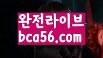 【압구정홀덤】【로우컷팅 】©ᙩ온라인바둑이ᙩ【♂️ www.ggoool.com ♂️】ᙩ온라인바둑이ᙩಈ pc홀덤ಈ  ᙶ pc바둑이 ᙶ pc포커풀팟홀덤ಕ홀덤족보ಕᙬ온라인홀덤ᙬ홀덤사이트홀덤강좌풀팟홀덤아이폰풀팟홀덤토너먼트홀덤스쿨કક강남홀덤કક홀덤바홀덤바후기✔오프홀덤바✔గ서울홀덤గ홀덤바알바인천홀덤바✅홀덤바딜러✅압구정홀덤부평홀덤인천계양홀덤대구오프홀덤 ᘖ 강남텍사스홀덤 ᘖ 분당홀덤바둑이포커pc방ᙩ온라인바둑이ᙩ온라인포커도박pc방불법pc방사행성pc방성인pc로우바둑이pc게임