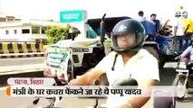 कचरा फेंकने जा रहे थे पप्पू यादव, ट्रैफिक पुलिस ने काटा चालान