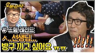 탁재훈 아바타와 박휘순 조종사 레전드 모음.zip | 뜨거운형제들⏱오분순삭