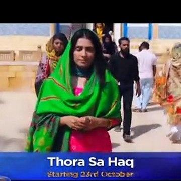 New Drama Serial _ Thora Sa Haq _ Starting From 23rd October _ Wed At 8_00 Pm