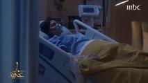 زوجته تعاني من غيبوبة ورغم إخلاص الزوج.. يقع في حب الممرضة.. فهل ينجح العاشق في العودة لزوجته المريضة؟