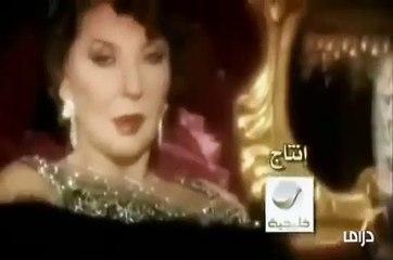 مسلسل ملكة في المنفي l الحلقة 30- الاخيره