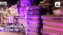 અયોધ્યામાં રામ મંદિર નિર્માણને લઈને દાવાઓ શરૂ થઈ ગયા
