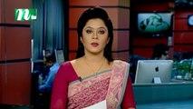 NTV Dupurer Khobor | 17 October 2019
