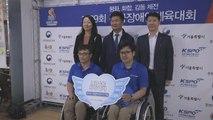 [기업] 포스코1%나눔재단, 장애인 위한 '희망날개' 사업 / YTN
