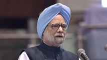 पूर्व पीएम मनमोहन सिंह का मोदी सरकार पर हमला, कहा- खराब मैनेजमेंट की वजह से कमज़ोर हुई अर्थव्यवस्था