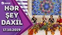 Hər Şey Daxil - Şəbnəm Tovuzlu, Niyam Salami, Fatma Mahmudova, Nigar Tofiq   17.10.2019