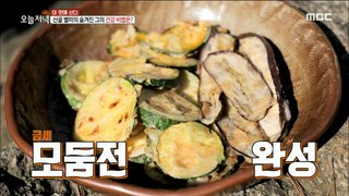 [LIVING] His earthly paradise , 생방송오늘저녁 20191017