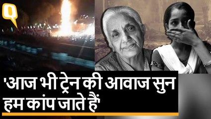 Amritsar Train Accident: एक साल बाद भी ट्रेन की आवाज सुन कांपने लगते हैं लोग | Quint Hindi