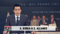 S. Korea-U.S. alliance serves as linchpin for stability in Indo-Pacific region: Harris