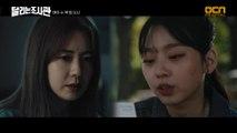 [11화 예고] ′살려주세요′ 보육원에서 사라진 소녀들?!