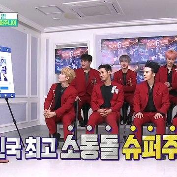 [HOT] Best communicative idol, 섹션 TV 20191017