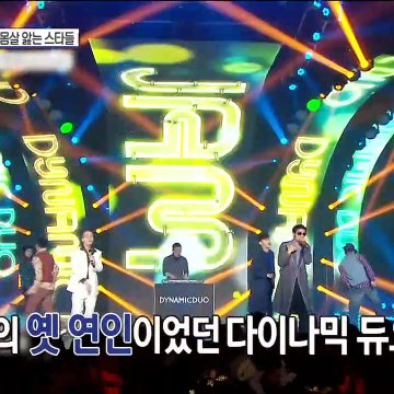 [HOT] an out-of-the-way comment, 섹션 TV 20191017