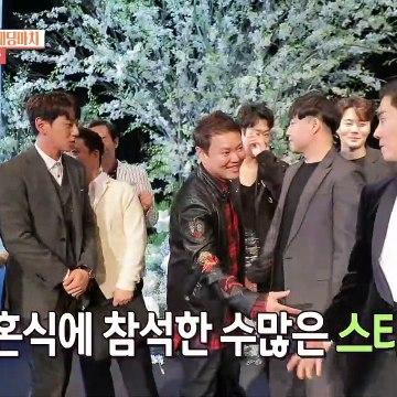 [HOT] super-star guests, 섹션 TV 20191017
