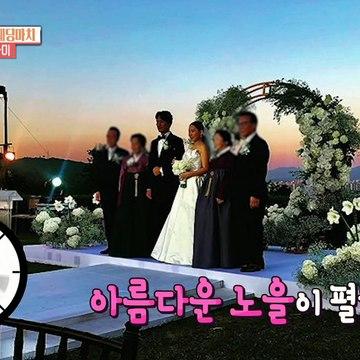 [HOT] a movie wedding, 섹션 TV 20191017