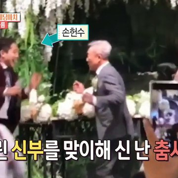 [HOT] a newlywed couple with a late in life, 섹션 TV 20191017