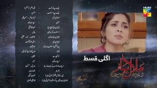 Malaal e Yaar Episode 22 Promo