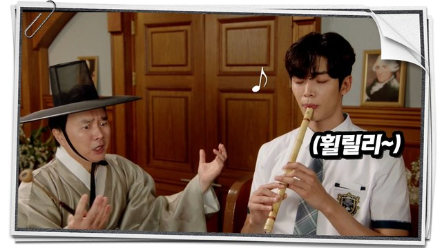[Extra Ordinary You] EP.12, who is good at flute, 어쩌다 발견한 하루 20191017
