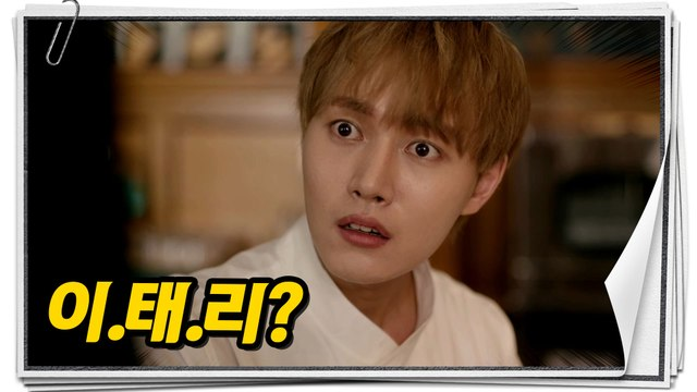 [Extra Ordinary You] EP.12, play with one's name, 어쩌다 발견한 하루 20191017