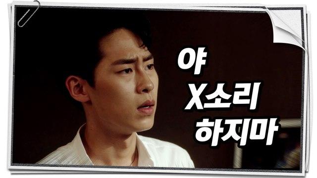 [Extra Ordinary You] EP.12, Kim Hye-yoon Preparing for a Date, 어쩌다 발견한 하루 20191017