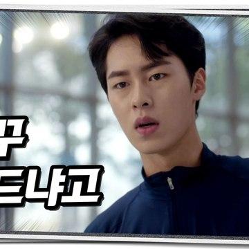 [Extra Ordinary You] EP.12, jealous Lee Jae Wook, 어쩌다 발견한 하루 20191017