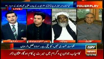 Which political parties will support JUI-F's sit-in?