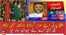 GDA candidate wins PS-11 Larkana in by-elections