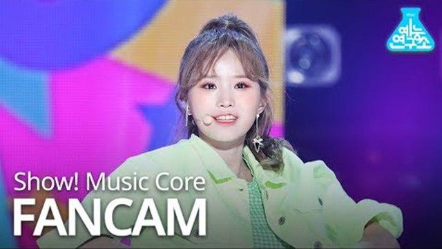 [예능연구소 직캠] fromis_9 - FUN! (SONG HA YOUNG), 프로미스나인 - FUN! (송하영) @Show! Music Core 20190615