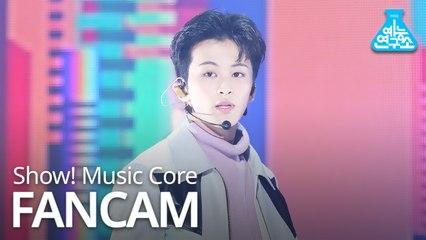 [예능연구소 직캠] NCT 127 - Superhuman (MARK), 엔시티 127 - Superhuman (마크) @Show! Music Core 20190615