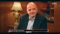 إنفانتينو رئيس الفيفا يتحدث العربية في صدى الملاعب