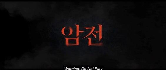AMJEON (2019) Trailer VO - KOREAN