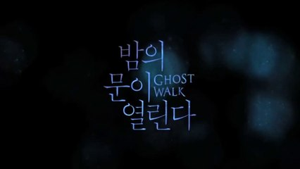 GHOST WALK (2018) Trailer VOST-ENG - KOREAN