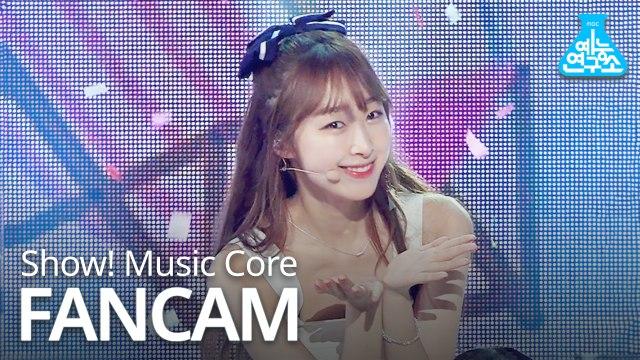 [예능연구소 직캠] WJSN - Boogie Up (SOOBIN), 우주소녀 - Boogie Up (수빈) @Show! Music Core 20190615
