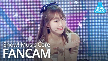 [예능연구소 직캠] WJSN - Boogie Up (SOOBIN), 우주소녀 - Boogie Up (수빈) @Show! Music Core 20190615
